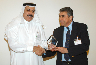 12th Annual Technical Conference - Kuwait (May 5th 2004)