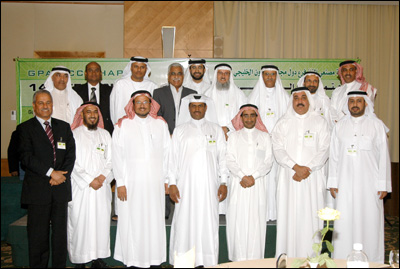 14th Annual Technical Conference – Al-Khobar (May 2nd 2006)